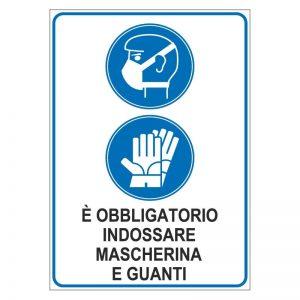 cartello-divieto-di-accesso